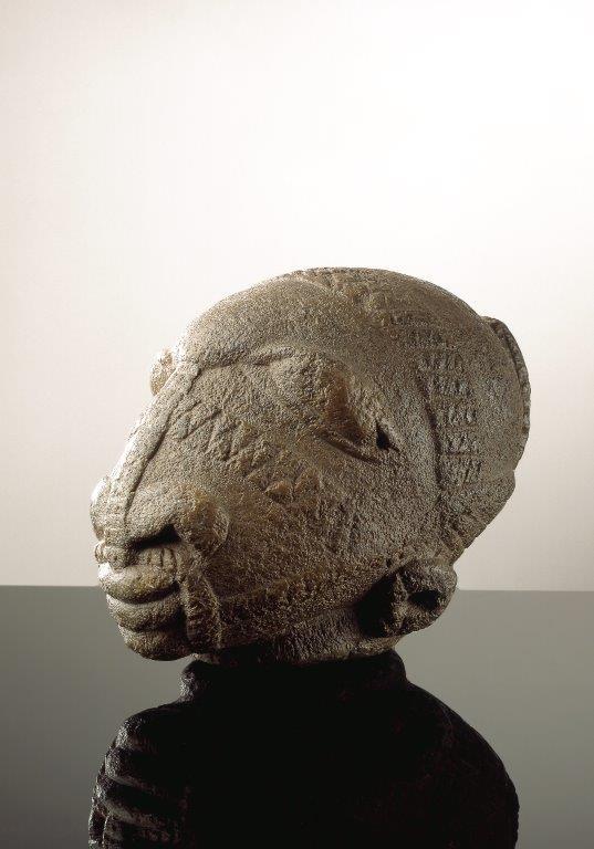 Mahen Yafe head, Sierra Leone