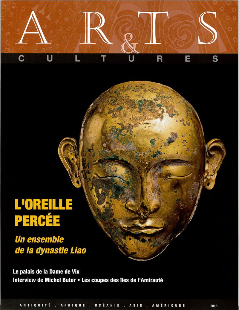 Arts & Cultures 2013