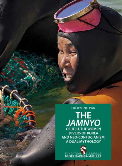 The Jamnyo